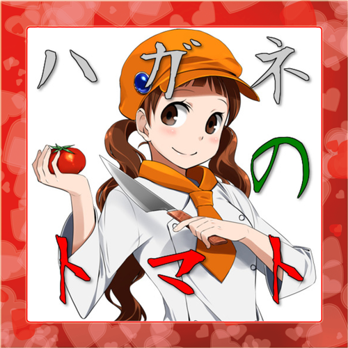 ハガトマ用アイコン.png